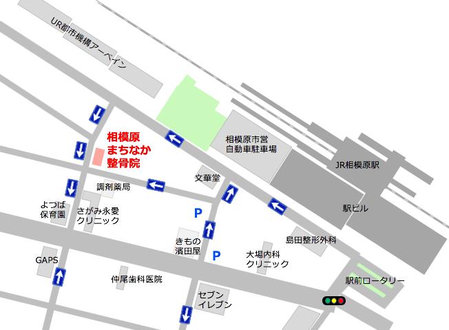 相模原駅からのイラストマップ